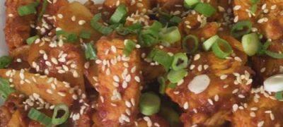 How_To_Make_Korean_Chicken