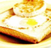 Ochi in cuib de paine