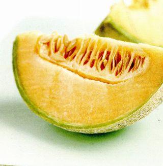Fructe nutritive: Pepene galben